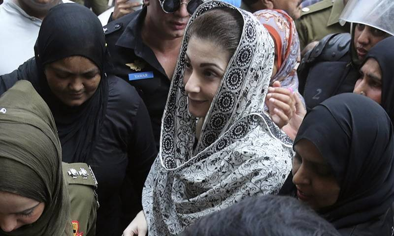 LHC directs govt to decide on Maryam's ECL plea within 7 days