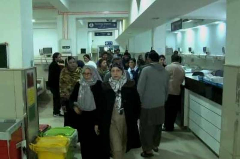 Punjab Institute of Cardiology's emergency unit made functional