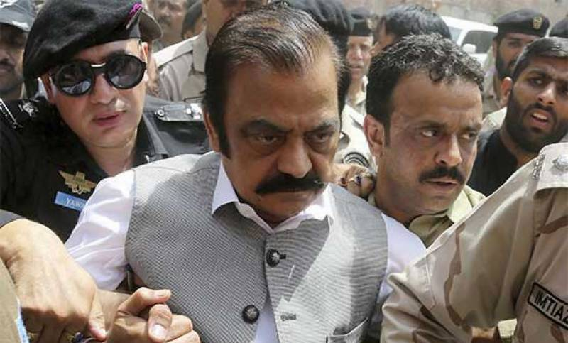 Drug smuggling case: Rana Sanaullah's judicial remand extended by 14 days