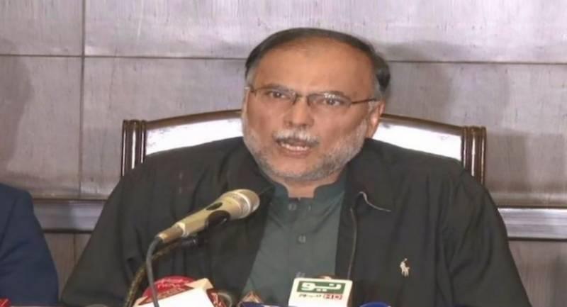 Ahsan Iqbal arrested in Narowal Sports City case