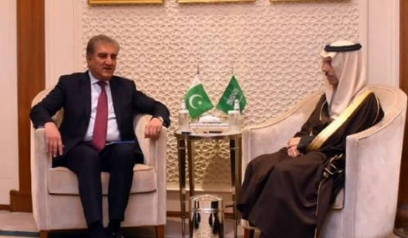 FM Qureshi calls on Saudi counterpart in bid to defuse regional tension