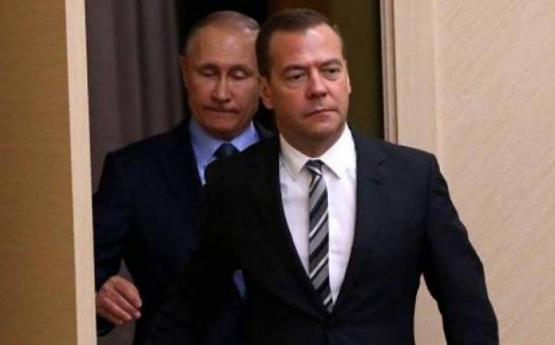 Russian government resigns as President Putin proposes constitutional changes