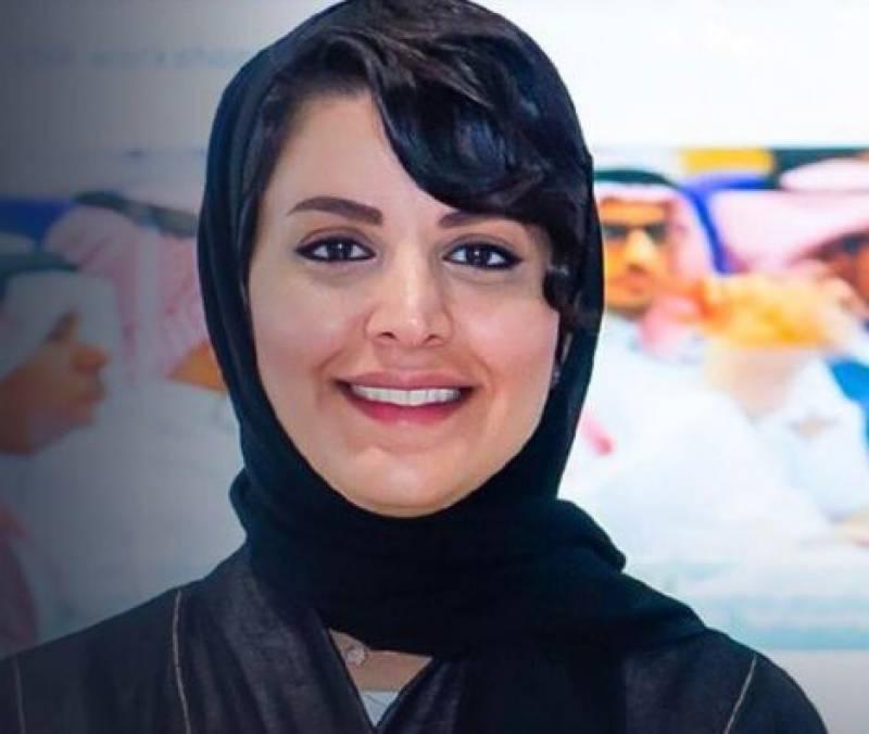 S. Arabia appoints Princess Haifa Al-Mogrin as UNESCO representative
