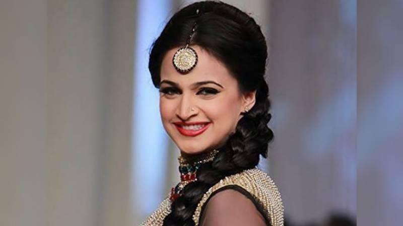 Noor Bukhari reportedly remarries former husband