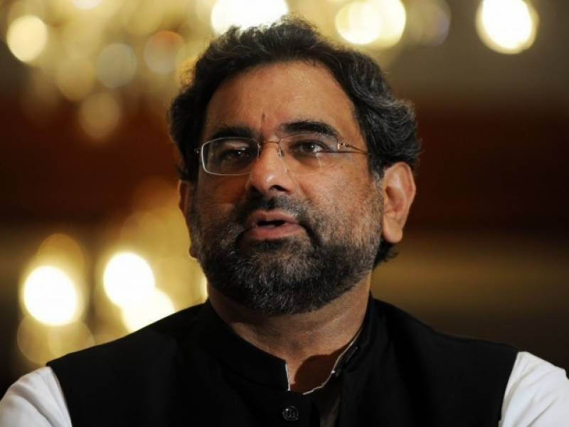 Former PM Abbasi's judicial remand extended till Feb 21