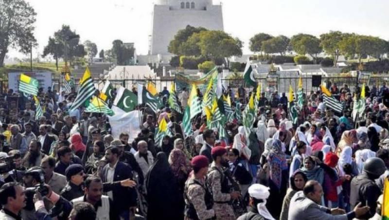 Kashmir Solidarity Day observed across Pakistan