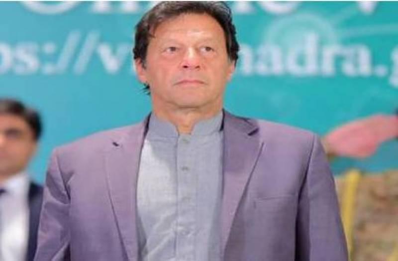 PM Imran Khan arrives in Qatar on day-long visit