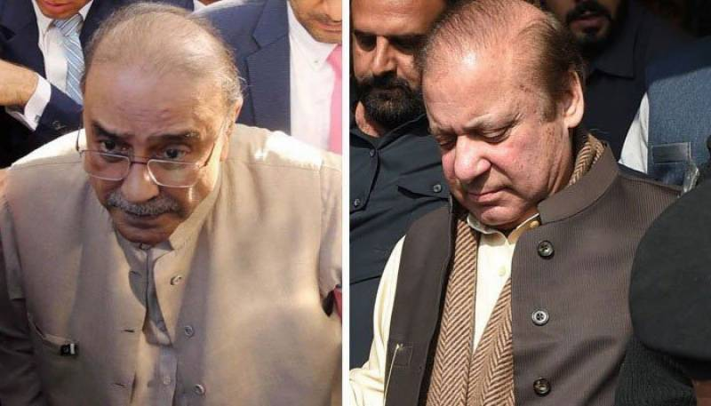 NAB files fresh reference against Asif Zardari, Yousuf Raza Gilani and Nawaz Sharif