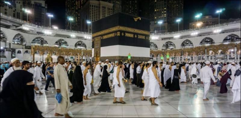 Coronavirus: Saudi Arabia reopens Mecca, Medina holy sites after sterilisation