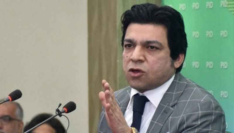 IHC to hear Faisal Vawda's disqualification plea on March 18