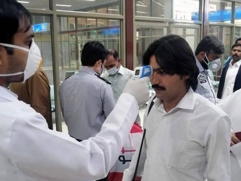 Saudi halts flights with several states including Pakistan amid coronavirus fears