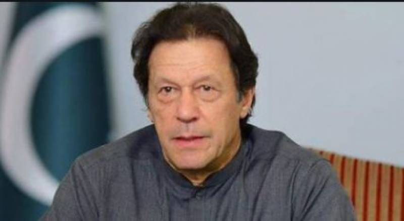 No powerful lobby will be able to profiteer at expense of public: PM Imran