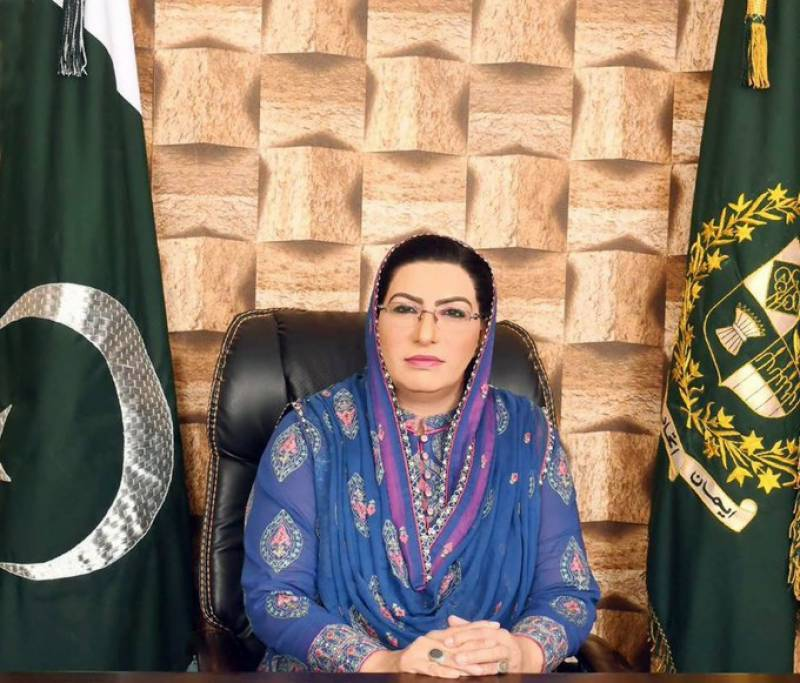 Sugar crisis: PM expressed 'great displeasure' over threats being given to probe commission, says Awan