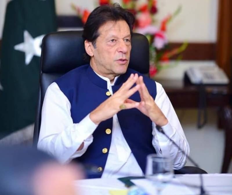 Hospitals will not improve if elite does not go there for treatment: PM Imran