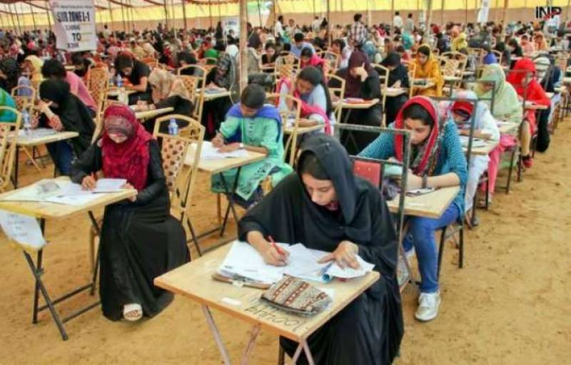Educational institutions to remain closed till July 15, board exams cancelled