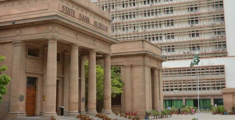 SBP slashes interest rate by 100bps to 8%