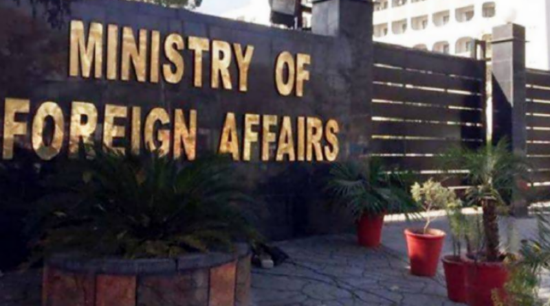 Pakistan condemns extrajudicial killing of 13 Kashmiris in IoK by Indian forces