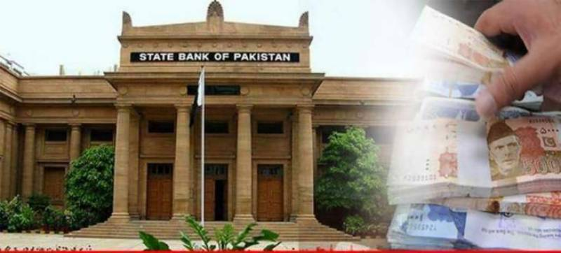 SBP slashes policy rate 100 basis points to 7 percent