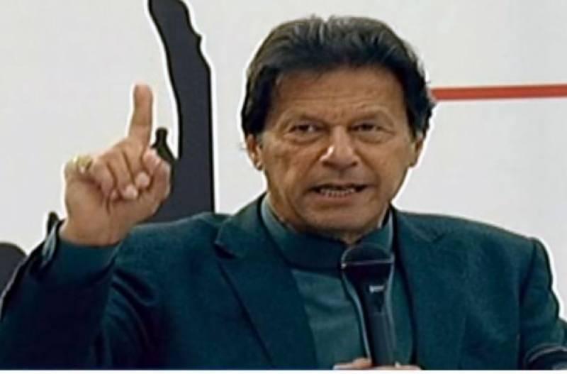 PM Imran Khan announces establishment of 15 national parks