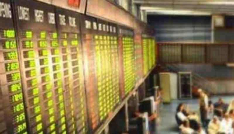 PSX revises trading hours