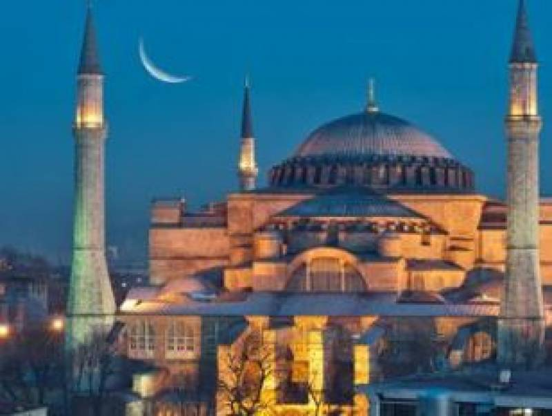 First Friday prayer offered at Turkey's Hagia Sophia in 86 years