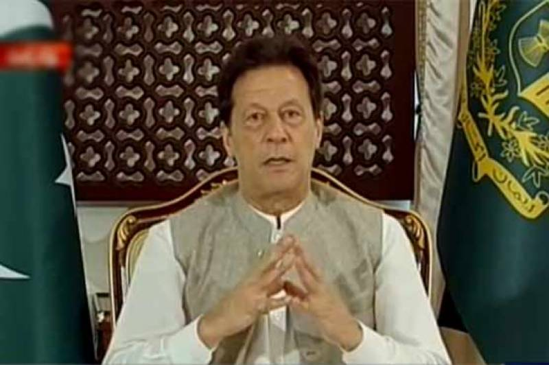 PM says Pakistan's smart lockdown policy proved successful