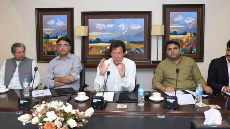 Federal cabinet discusses political, COVID-19 situation