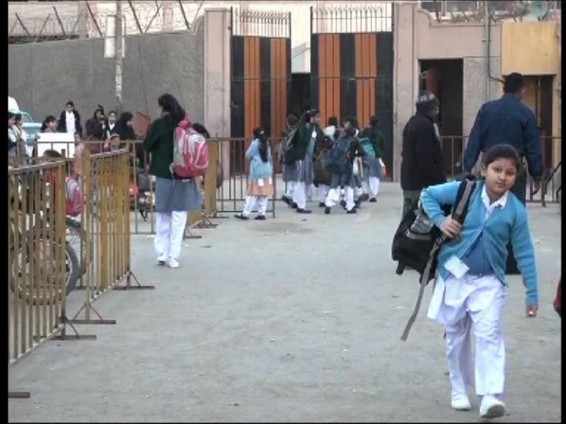 Educational institutes across country to reopen on September 15