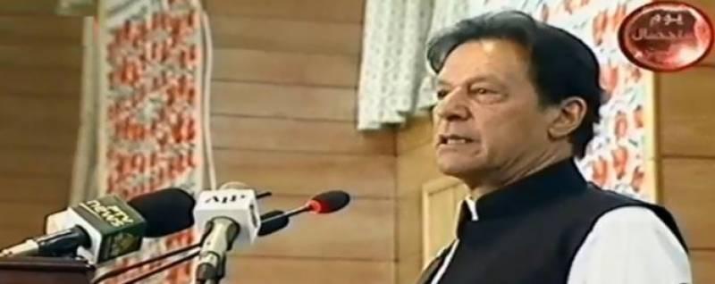 Modi committed 'strategic blunder' by revoking Kashmir's status: PM Imran