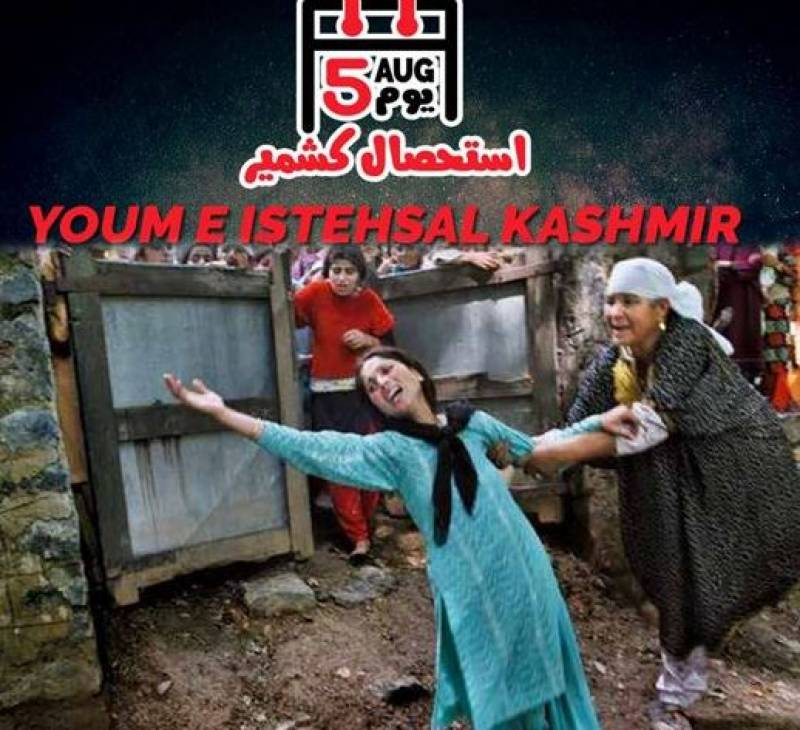 Youm-e-Istehsal observed to express solidarity with Kashmiris