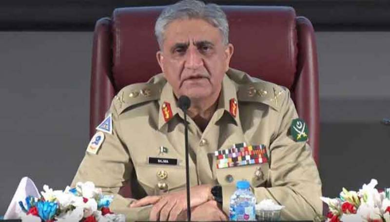COAS Gen Bajwa expresses grief over demise of Saudi Assistant Defense Minister