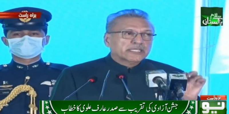 Nation surmounted several challenges since independence: President Alvi
