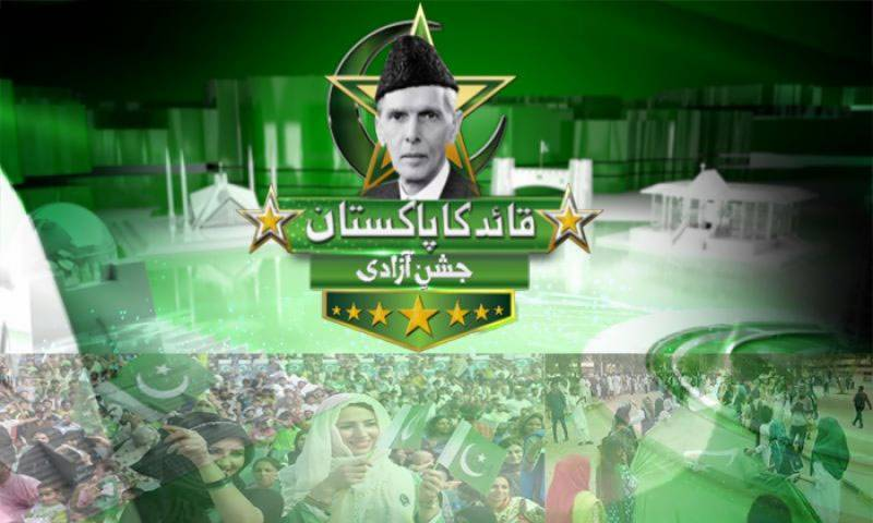 Pakistan celebrates Independence Day with traditional zeal and fervour