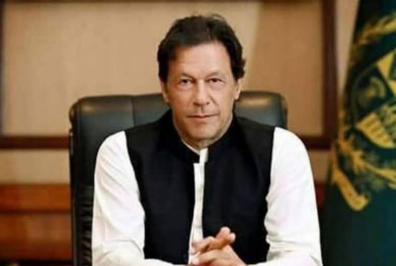 PM Imran reaffirms pledge to continue pursuing Quaid-e-Azam's vision