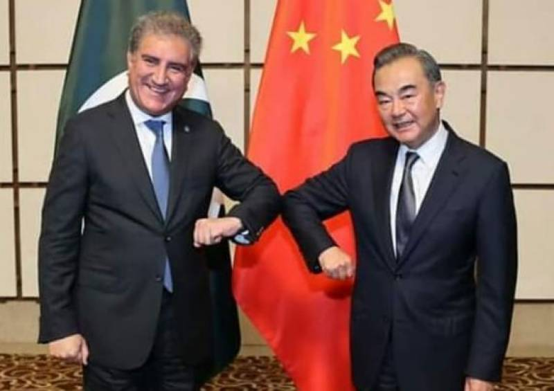 COVID-19: China, Pakistan vow to 'strengthen cooperation' for vaccine development