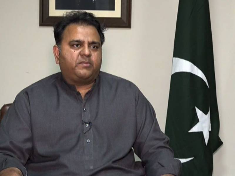 Pakistan to start assembling of electric buses next year: Fawad