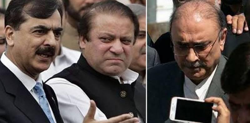 Toshakahana case: AC indicts Zardari, Gilani, declares Nawaz as proclaimed offender