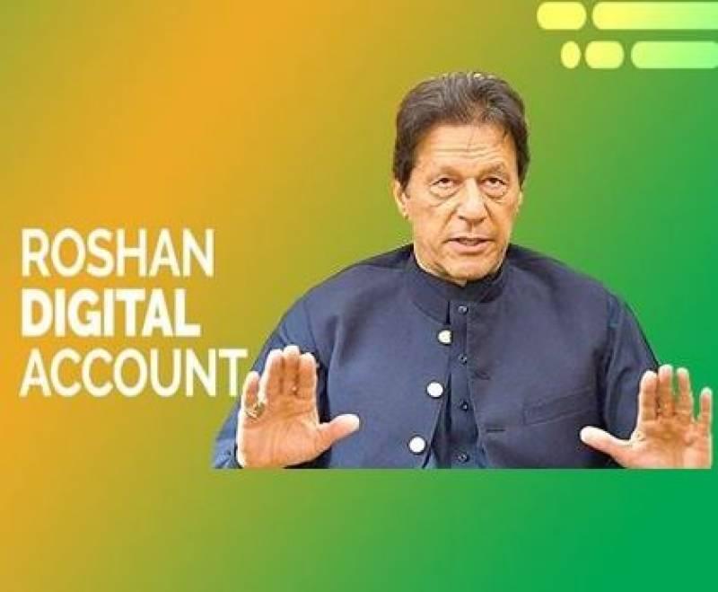 PM Imran to inaugurate Roshan Digital Account for overseas Pakistanis today