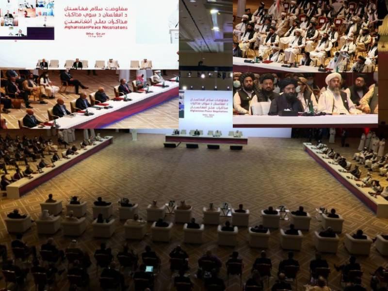 Historic peace talks between Afghan Govt, Taliban open in Qatar