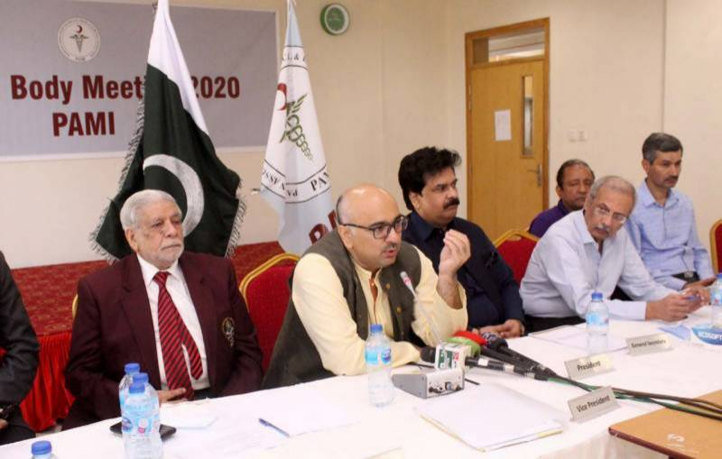 Prof Dr Chaudhry Abdul Rehman elected PAMI President unopposed