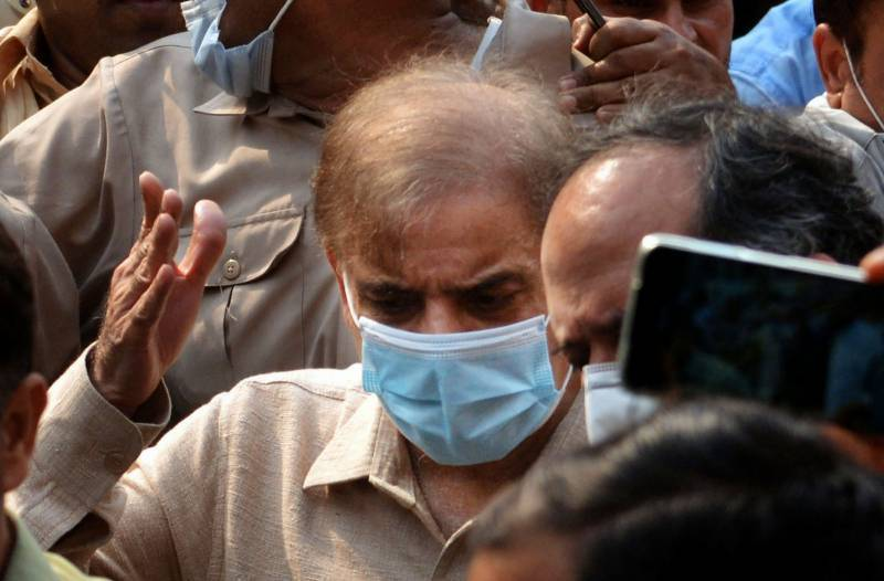 AC grants 14-day physical remand of PML-N President Shehbaz Sharif