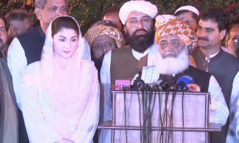 Fazlur Rehman meets Maryam Nawaz, says PDM has no issue with army