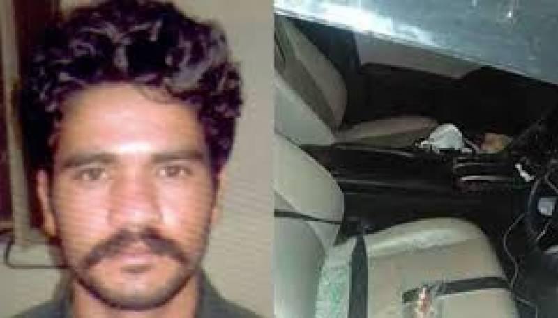 Motorway gang-rape case: Police arrest prime suspect Abid Malhi