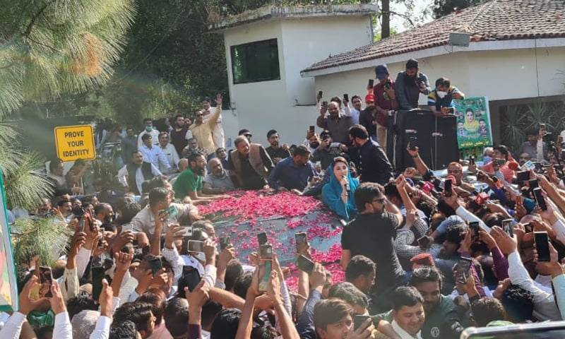 Maryam, Bilawal and other PDM leaders arrive at Jinnah Stadium for anti-govt power show