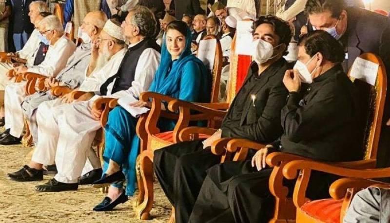 PDM's 2nd power show: Bilawal, Maryam, Fazl arrive at Karachi's Bagh-i-Jinnah