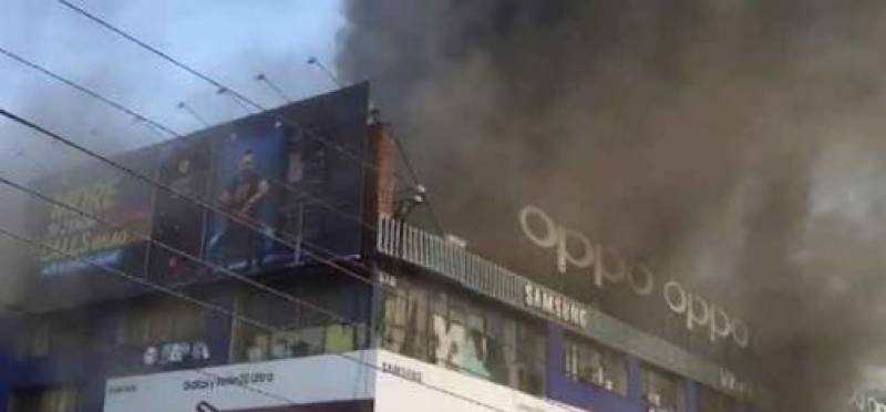 Fire at Lahore's Hafeez Centre brought under control, cooling underway