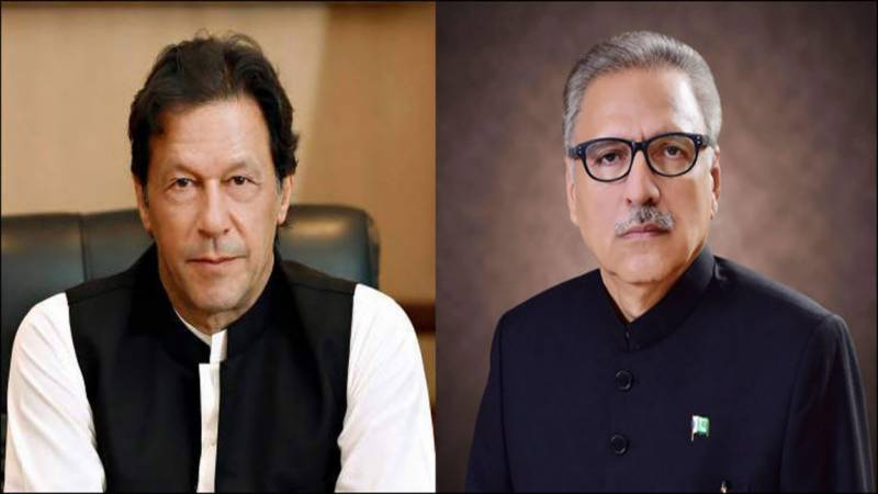President Alvi, PM Imran, others condemn Peshawar seminary attack