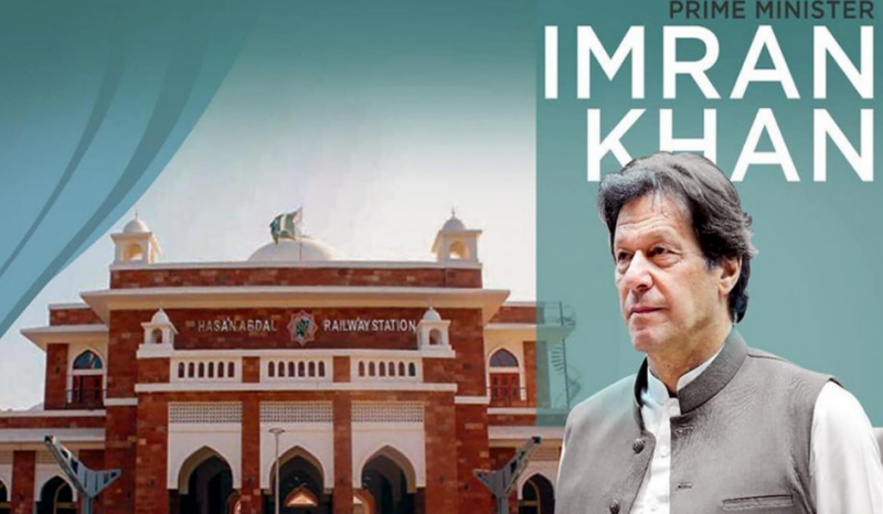 PM Imran Khan inaugurates upgraded Hassan Abdal Railway Station