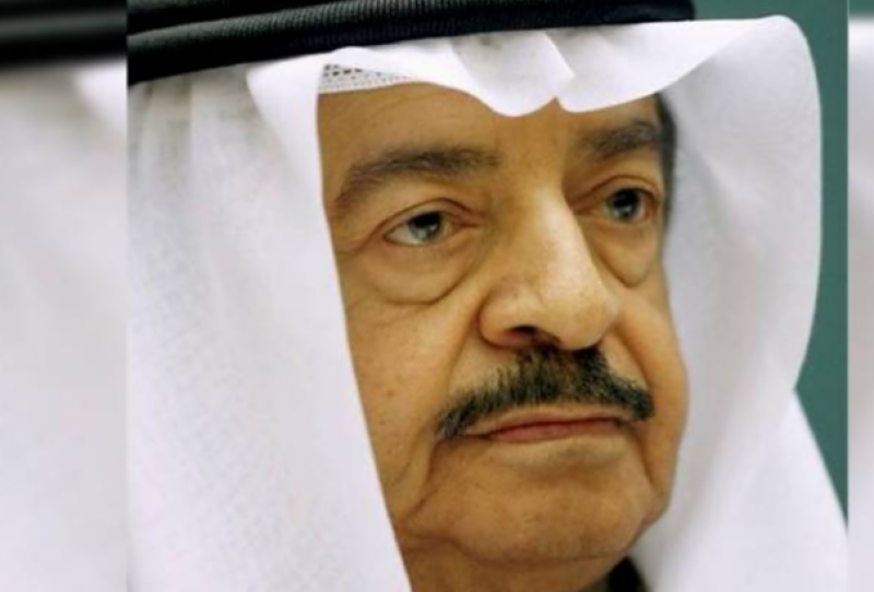 Bahrain's long-serving PM Sheikh Khalifa bin Salman al Khalifa dies at age 84