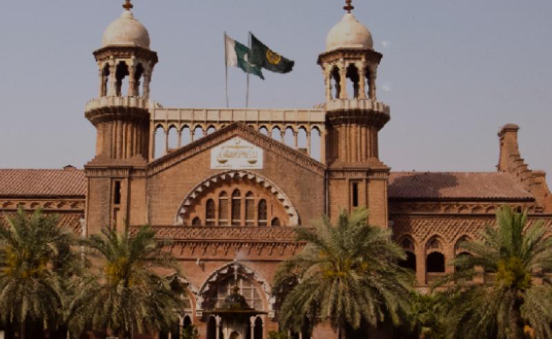 LHC declares sugar inquires against Jahangir Tareen, Sharif family null and void